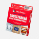 Obojstranne lepiaca upevňovacia páska v krabičke